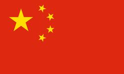 Enviar paquete a China