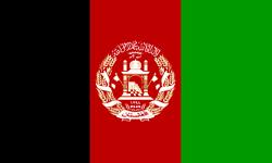 Enviar paquete a Afganistán