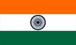 Enviar paquete a India