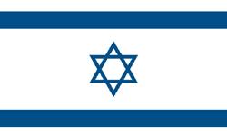 Enviar paquete a Israel