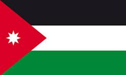 Enviar paquete a Jordania