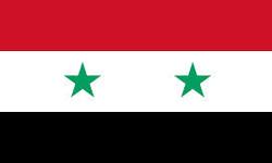 Enviar paquete a Siria