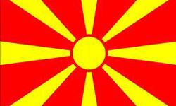 Enviar paquete a Macedonia