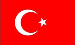 Enviar paquete a Turquía